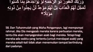 Bacaan Surah Al-Kahfi oleh Sheikh Sa'ad Al-Ghamdi beserta tafsir Bahasa Melayu. Surah Al Kahfi adalah surah yang Sunat...