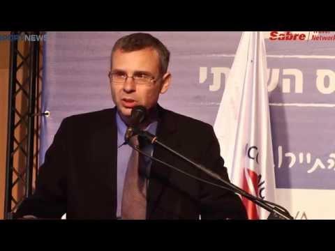 תקציר מהכנס השנתי של לשכת מארגני תיירות בישראל
