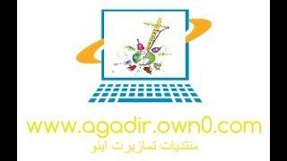 بالفيديو.. الفنان الأمازيغي الراحل أحمد أمنتاك في برنامج مسار