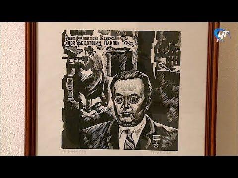 Открылась выставка одной картины, приуроченная к 75-летию битвы под Сталинградом