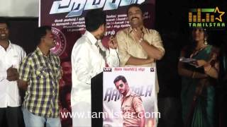 Aambala Movie Audio Launch Part 2