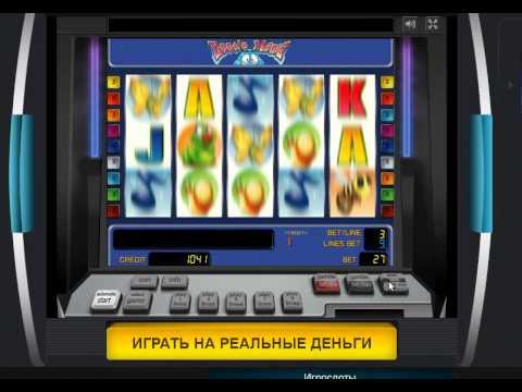 Жуки игровые автоматы онлайн бесплатно без регистрации все игровые
