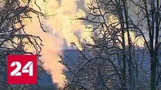 Морозы отступают: в центральную Россию идет потепление