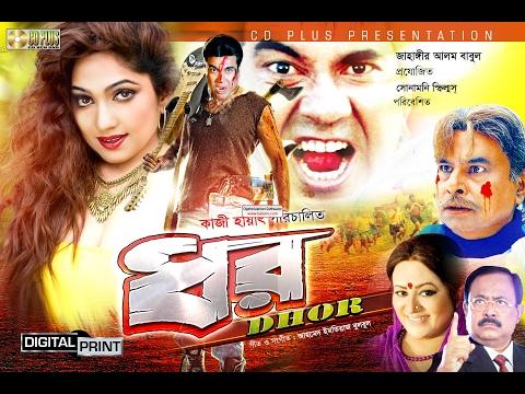 Vober Kangal l Manna l Bangla Movie Dhor Songs l Binodon Box Songs