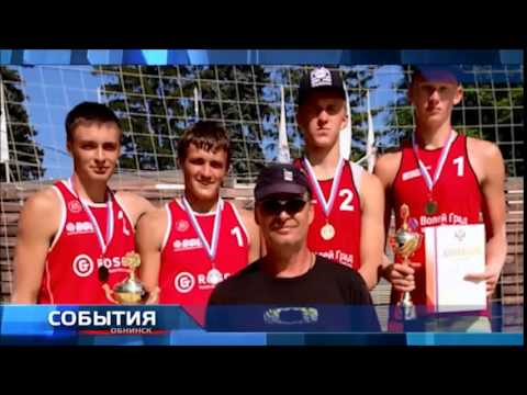 ТРК КрыльяТВ - Репортаж от 30 07 15