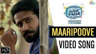 Maaripoove Song Video HD - Popcorn Movie