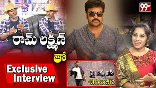 Fight Master Ram Laxman Journey with Chiranjeevi | Exclusive Interview