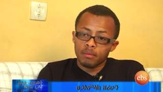 New life how do you live with Diabetics inspiring stories of Tsegamlak