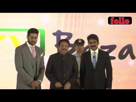 I Am Fairly Tech Savvy: Abhishek Bachchan