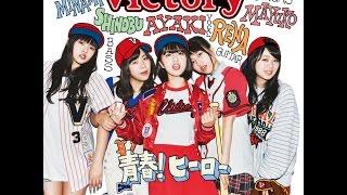 「がんばれ!Victory」の新曲MVに『がんばれ!!タブチくん!!』が登場!