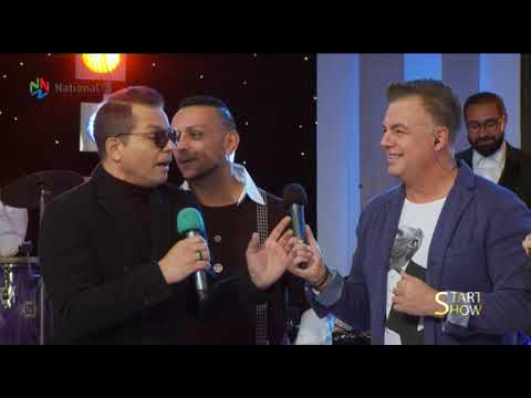 Start Show Romania - 13 decembrie 2020
