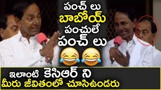 Video KCR MOST FUNNY Speech EVER | TRS Party Meeting | Singareni | Kavitha | Balka Suman | NewsQube MP3, 3GP, MP4, WEBM, AVI, FLV September 2018