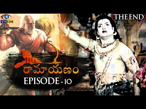 Video The Biggest Epic Of All Time RAMAYANA | వాల్మీకి రామాయణ | EPISODE - 10/10 || THE END download in MP3, 3GP, MP4, WEBM, AVI, FLV January 2017