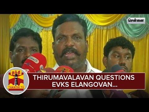 Thol-Thirumavalavan-questions-E-V-K-S-Elangovan-over-Power-Sharing--Thanthi-TV