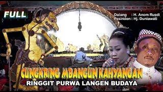 Video Wayang Kulit Langen Budaya 2018 - CUNGKRING MBANGUN KAHYANGAN (Full) MP3, 3GP, MP4, WEBM, AVI, FLV Agustus 2018