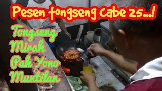 Video Gila!! Makan tongseng pakai cabe 25 biji..! Tongseng Mirah Pak Yono Muntilan MP3, 3GP, MP4, WEBM, AVI, FLV Oktober 2018