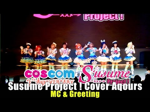 Susume Project! cover Aqours – ช่วง MC & Greeting @COSCOM 3rd Anniversary
