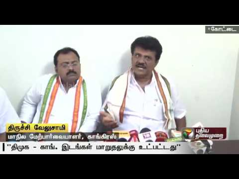 Seat-sharing-with-DMK-for-local-body-elections-subject-to-change-says-Tiruchi-Veluchamy