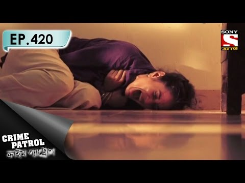 Crime Patrol - ক্রাইম প্যাট্রোল (Bengali) - Ep 420 - Subjugation (Part-2)