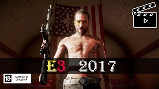 Голос Пастора и его последователей.Far Cry 5 выйдет на PS4, Xbox One и ПК 27 февраля 2018 года.