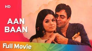 Video Aan Baan 1972 (HD) | Rajendra Kumar | Rakhee | Hit Hindi Movie | Romantic Bollywood Movie MP3, 3GP, MP4, WEBM, AVI, FLV Juli 2019
