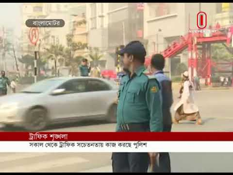 Rover scouts help to bring order in streets (17-01-2018) Courtesy: Independent TV