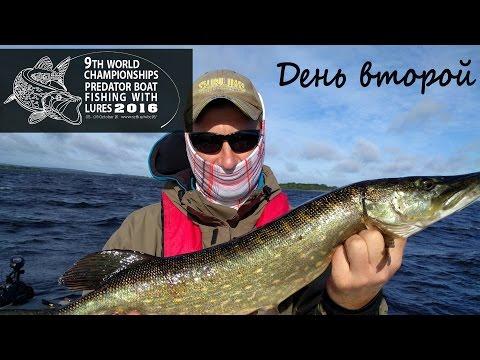 как создать блог о рыбалке