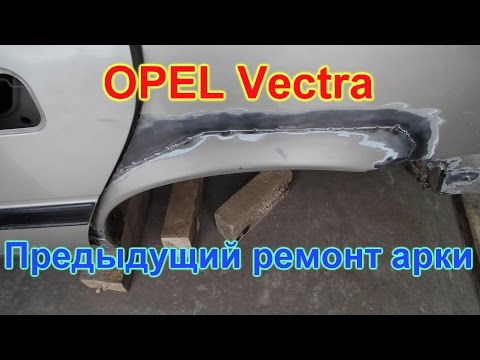 Полы opel vectra a фотография