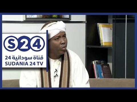 شاهد.. آخر برنامج تلفزيوني للمادح الراحل الجيلي الصافي