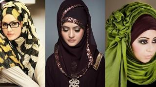 Существует много способов красиво завязывать хиджаб. На первых порах эта техника потребует времени и усилий. Но научившись, вы сможете красиво обрамить свое лицо и плечи, подчеркнув женственность.Существует несколько различных вариантов того, как носить хиджаб. Если вы завязываете платок по методу простого треугольника, он будет держаться весь день - это идеальный вариант для школы или для работы. Если вас интересует более зрелый или модный вариант, попробуйте научиться посмотрев это видео.**************************************Подписаться на канал.https://goo.gl/i4h09U**************************************Идеи. Много идей. Идеи на все случаи. Бывает, что хочешь чего то, а... не знаешь как. Заходите к нам, тут много идей для творчества, для интерьера, для оформления и даже тенденции моды.