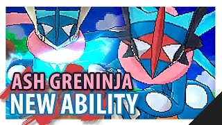 POKEMON SUN & MOON ASH GRENINJA, NEW ABILITY + DEMO? Thoughts + Discussions w/ TheKingNappy! by King Nappy
