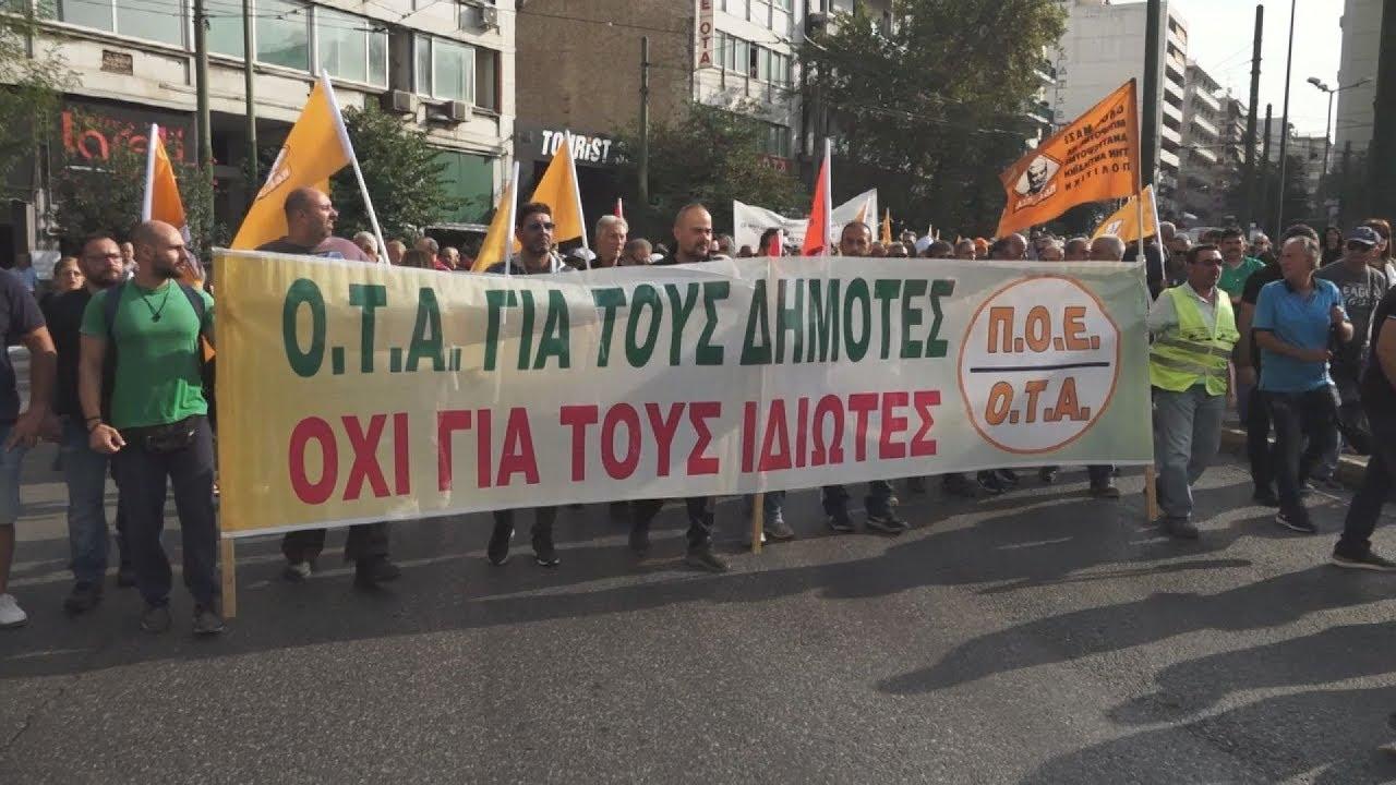 Η ΑΔΕΔΥ στηρίζει την κινητοποίηση της ΠΟΕ-ΟΤΑ