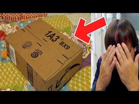 Eltern kauften Tochter ein Amazon Produkt,doch als sie es öffnete traute sie ihren Augen nicht!