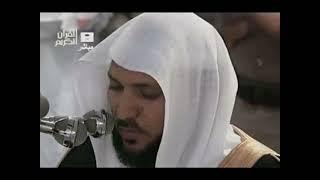 Video سورة البقرة كاملة ماهر المعيقلي - Sourat al baqara maher al maaiqli MP3, 3GP, MP4, WEBM, AVI, FLV Desember 2018