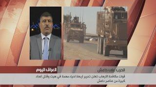 بالفديو .. صباح النعمان يتحدث عن دور جهاز مكافحة الارهاب داخل الموصل