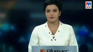 Video സന്ധ്യാ വാർത്ത | 6 P M News | News Anchor - Nisha Purushothaman | July 22, 2018 MP3, 3GP, MP4, WEBM, AVI, FLV Juli 2018