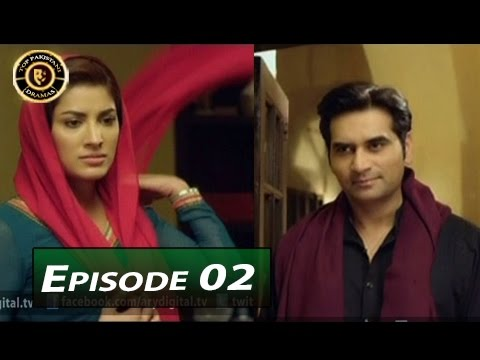 Dil Lagi Episode 02 - ARY Digital - Top Pakistani Dramas