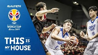Japan v Chinese Taipei - Highlights - FIBA Basketball World Cup 2019 - Asian Qualifiers