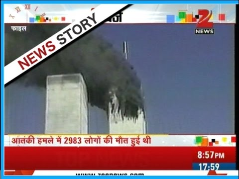 Video The biggest secret of 9/11 from Air Force One download in MP3, 3GP, MP4, WEBM, AVI, FLV January 2017