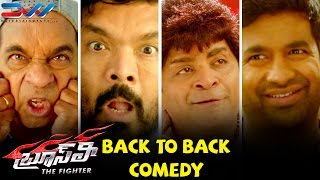 Video Bruce Lee The Fighter Telugu Movie | Back to Back Comedy Scenes | Ram Charan | Rakul Preet | DVV MP3, 3GP, MP4, WEBM, AVI, FLV Desember 2018