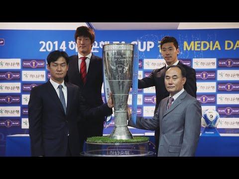 2014 하나은행 FA CUP 결승전 미디어데이
