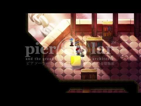 Pier Solar HD Dreamcast