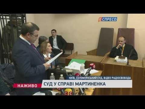Справа Переломи: адвокати знову хочуть відводу судді Бобровника