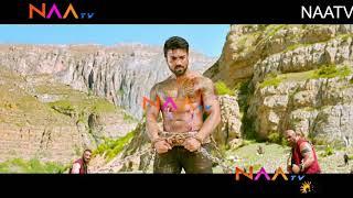 Vinaya Vidheya Rama Theatrical Trailer - Ram Charan, Kiara Advani | Boyapati Sreenu |NAATV.IN |