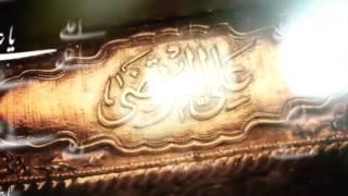 Qul Hu Allah Ahad Yasir Raza Yasir Manqabat 2016-17 (Nazool e Ameer Al Momineen) HD