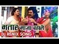 Khesari Lal Yadav - Bhataar Maja Bahari Marbe Kari DJ Remix Song | Bhojpuri Video Songs 2017