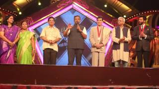 53rd Marathi Film Awards Ceremony