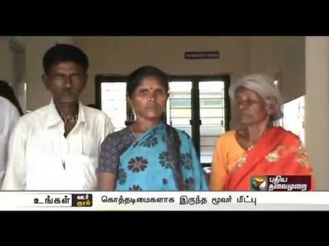 Ungal-Oor-Ungal-Kural-Morning-News-02-09-2016-Puthiyathalaimurai-TV