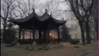 Китайски народен университет / Renmin University of China – 中国人民大学