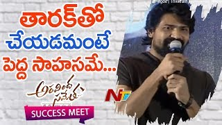 Aravinda Sametha VIllain Praises Trivikram For Great Story in Success Meet